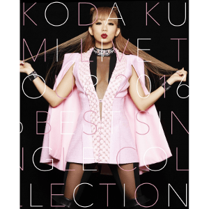 KODA KUMI LIVE TOUR 2016 -BEST SINGLE COLLECTION-(RZBD-86208、RZBD-86209)
