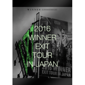 【初回生産限定盤】2016 WINNER EXIT TOUR IN JAPAN